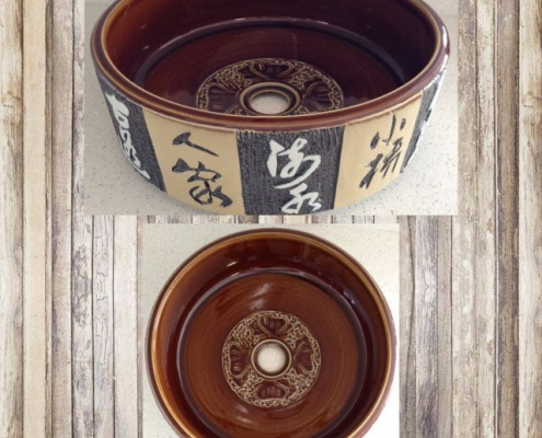 vessel sink chinese-char